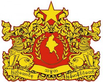 Myanmar business and related Email List 6200 Emails