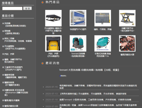 Taiwan - Storage and Cleaning Equipment Customers Email list (internal data from afs.com.tw) 78.600 Emails