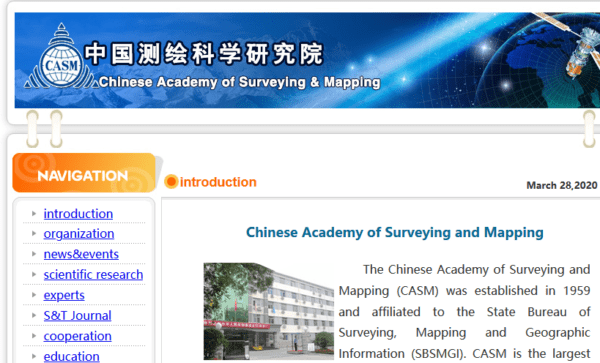 China - Academy of Surveying and Mapping Email list (data from http://english.casm.ac.cn/) 9.900 Emails