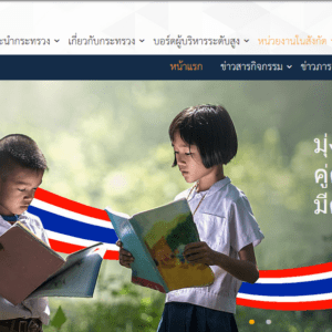 Thailand - Ministry of Education Contact database Email list (actual data from moe.go.th) 7.600 Emails