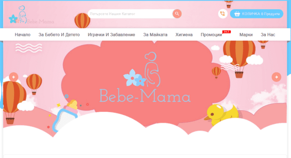Bulgaria - Newborn, Baby and Kids Shop Customers Email list (actual data from bebe-mama.com) 114.000 Emails