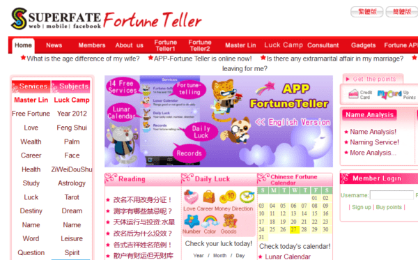 Taiwan, China, Japan - Fortune Teller Website Customers Email list (internal data from superfate.com) 78.500 Emails