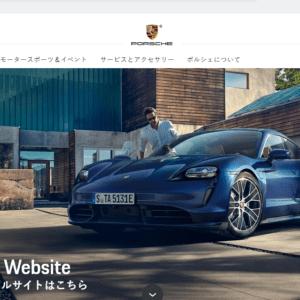 Japan - Porsche Owners Email list (internal data from www.porsche.com/japan/jp/) 7.500 Emails