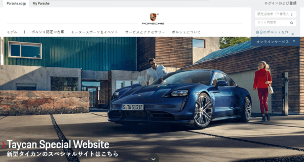 Japan - Porsche Owners Email list (internal data from www.porsche.com/japan/jp/) 7.500 Emails