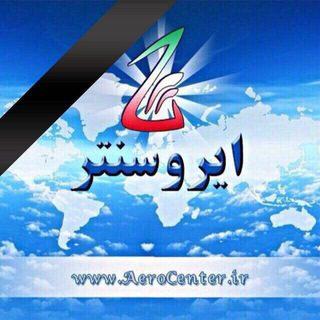 Aerospace & Aeronautics of Iran Email List 37300 Emails