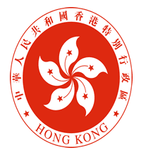 Hong Kong - Business / Commercial Email List 8000 Emails